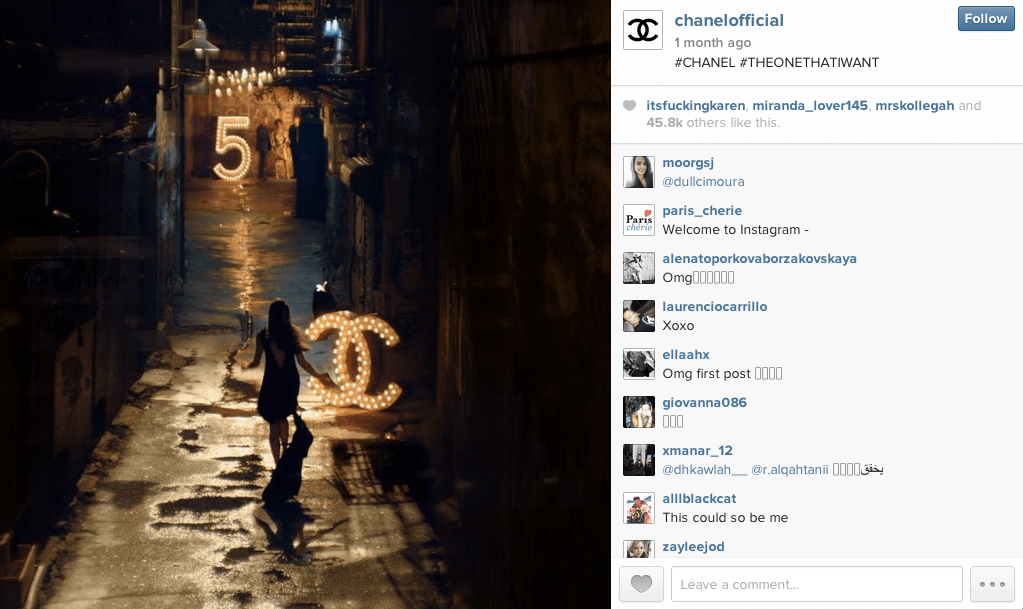 Instagram post from Chanel featuring no words but a girl running down a dark alley. Hashtags don't follow Instagram hashtag best practices.